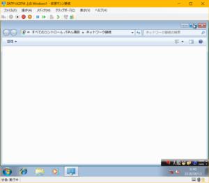 ネットワークアダプターが表示されない!Windows7