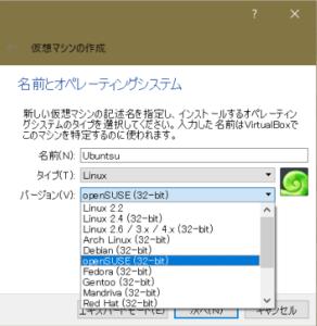 virtualbox 32bit プルダウン