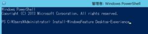 PowerShell_Install-WindowsFeature Desktop-Experience
