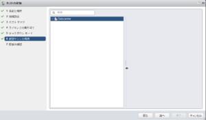 vSphere Client ホストの追加_仮想ホストの場所