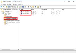 41.ActiveDirectoryユーザーとコンピュータ_DomainControllers_E