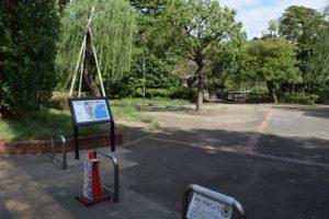 洗足池公園入り口